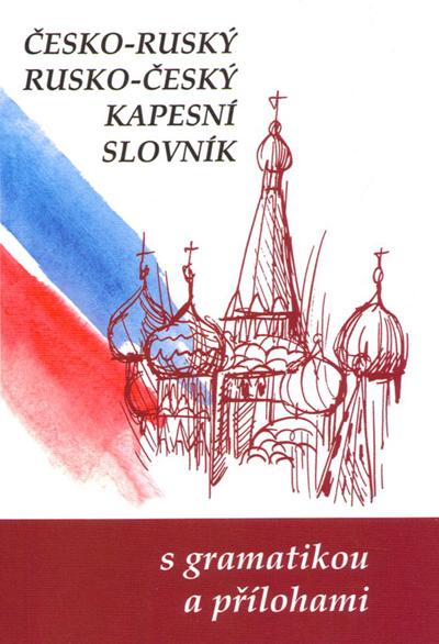 Kapesní česko-ruský slovník